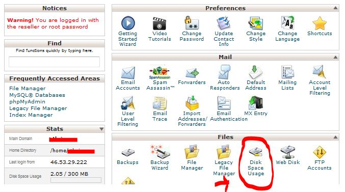 cpanel-disk-space-usage-1